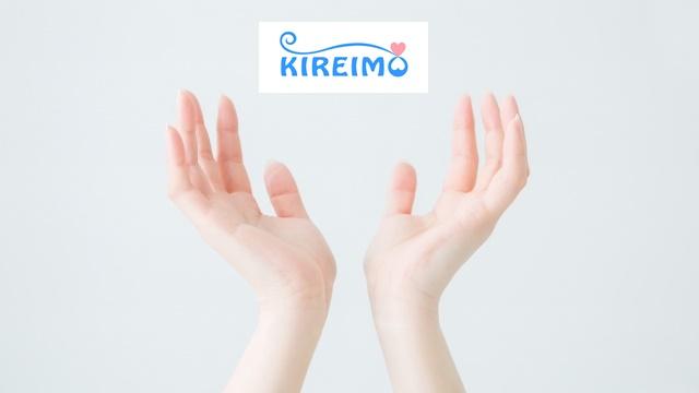 キレイモのロゴに対して両手を広げる