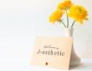 ジェイエステティックのお花
