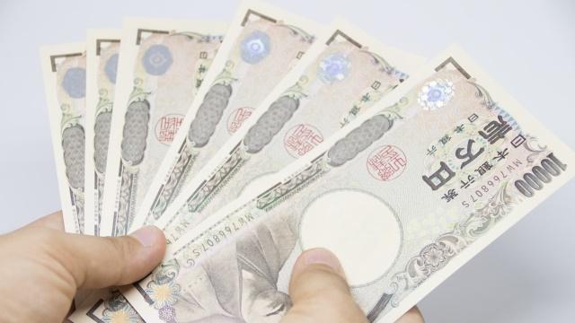 現金6万円