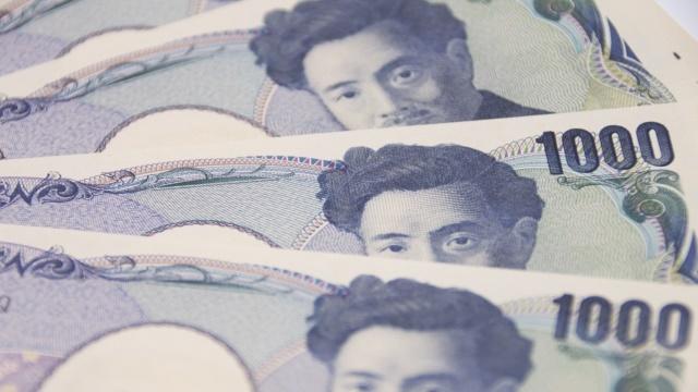 千円札が3枚