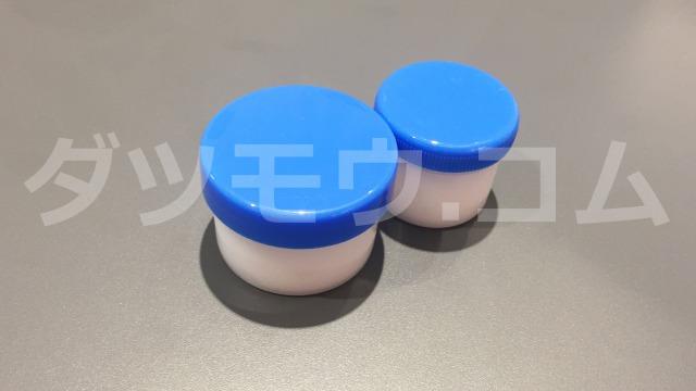 青い蓋の白く丸い容器が2個