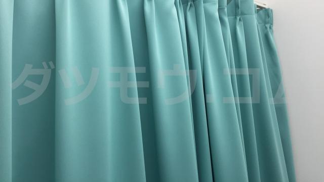 トイトイトイクリニックの施術室のカーテン