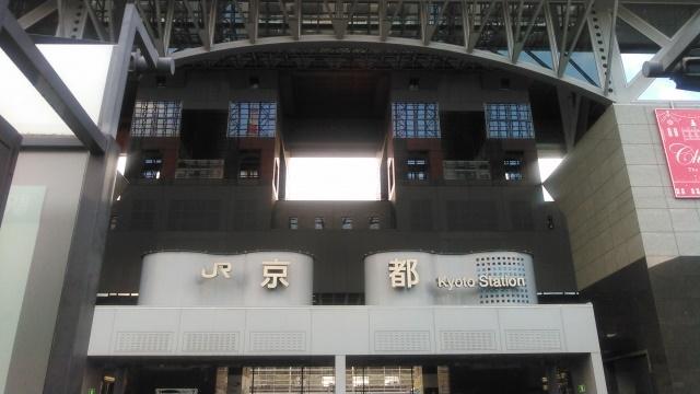 京都駅の入口
