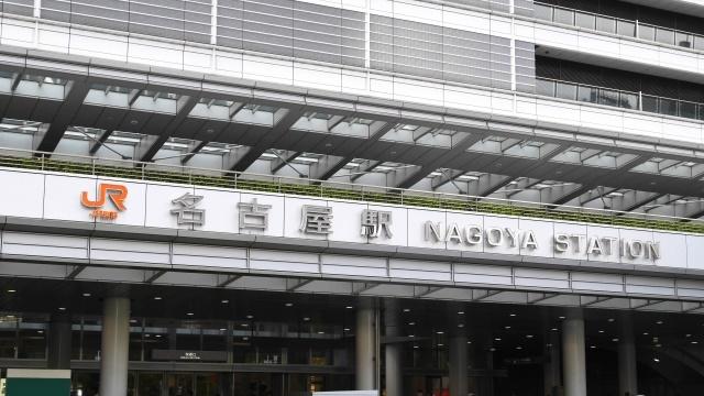 名古屋駅の入口