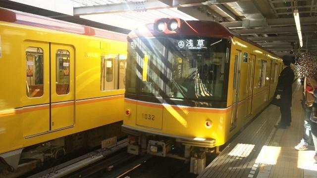 東京メトロの銀座線