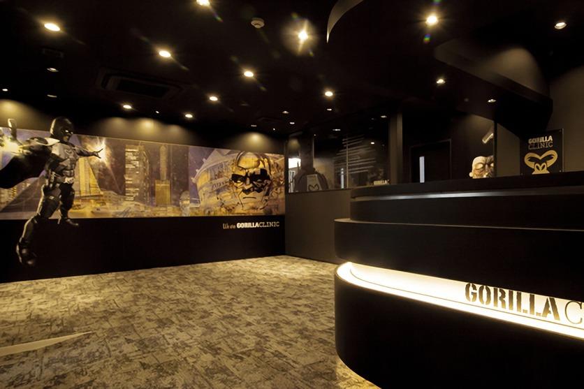 ゴリラクリニック大宮院の待合室