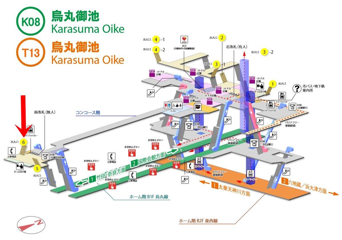 烏丸御池駅の構内図