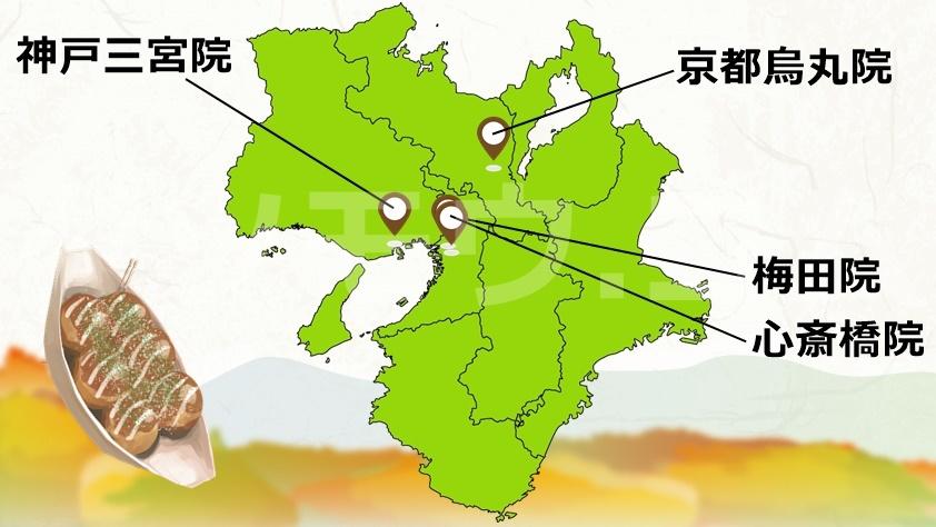 近畿地方の地図とたこ焼き