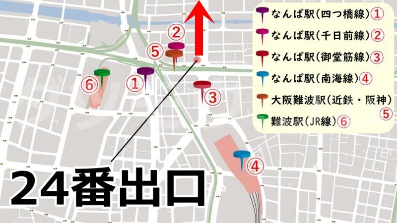 大阪なんば駅周辺の地図と赤い矢印