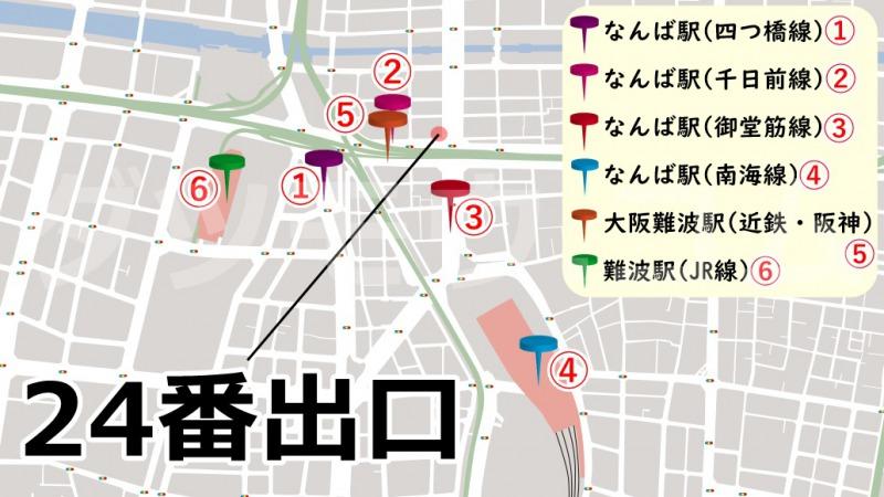 大阪なんば駅周辺の地図