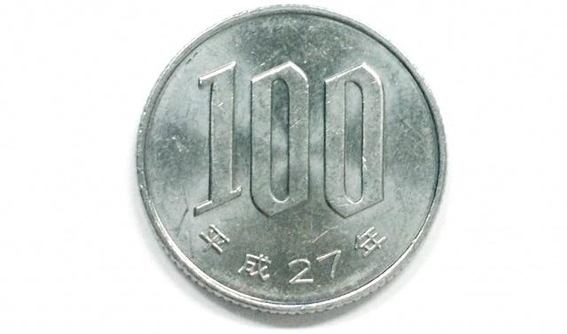 100円玉のズームアップ