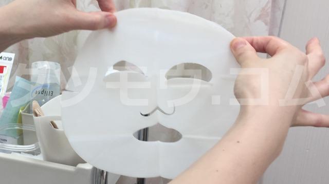 グランモアのマスク