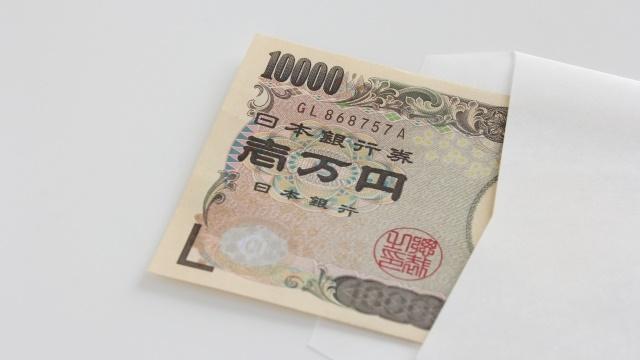 白い封筒から1万円札