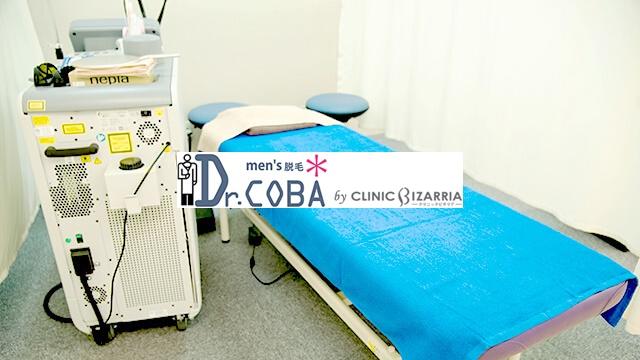 ドクターコバの施術室