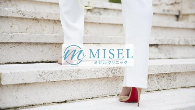 ミセルクリニックと階段