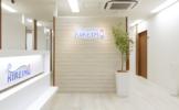 【キレイモ(KIREIMO)新宿本店】アクセス・料金・キャンペーン・口コミ