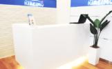 【キレイモ(KIREIMO)宇都宮東武駅前店】アクセス・料金・キャンペーン・口コミ