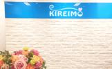 【キレイモ(KIREIMO)阪急梅田駅前店】アクセス・料金・キャンペーン・口コミ