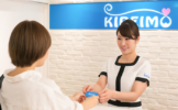 【キレイモ(KIREIMO)渋谷西口店】アクセス・料金・キャンペーン・口コミ