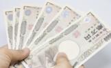 マンチェスタークリニックの支払い方法は3つ!現金・クレジットカード・医療ローン