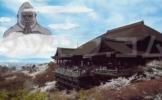 ゴリラクリニック京都烏丸院|アクセス方法・詳細情報・お勧めポイント・料金を解説