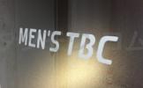 剛毛な男性に大人気!永久脱毛が出来るメンズTBCの処理方法とは?