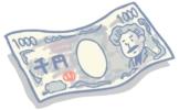 メンズTBCの1000円脱毛体験を考えているあなたへ!払う価値はあるのか?